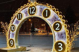 Празднование Нового 2020 года в Самаре