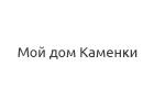 ООО «Специализированный застройщик «Мой дом Каменки»