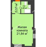 Апартаменты-студия 28,85 м², Апарт-Отель Гордеевка - планировка