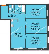3 комнатная квартира 75,3 м² в ЖК Заречье, дом № 6 - планировка