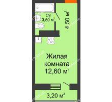 Студия 20,6 м² в ЖК Торпедо, дом № 1 - планировка