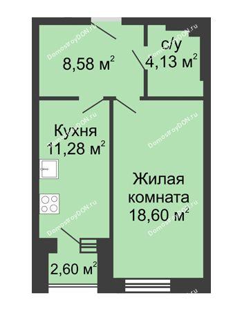 1 комнатная квартира 45,57 м² - ЖК Вдохновение