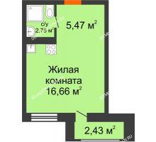 Студия 27,31 м² в ЖК Москва Град, дом 63 - планировка