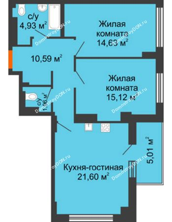 3 комнатная квартира 71,47 м² в ЖК Аврора, дом № 3