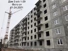 Ход строительства дома № 3 в ЖК Корабли - фото 23, Апрель 2021
