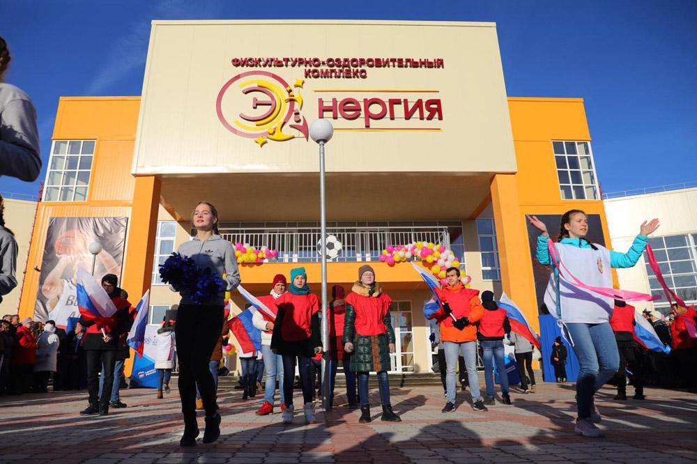 ФОК «Энергия» открылся в рабочем поселке Дальнее Константиново Нижегородской области