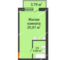Студия 25,59 м² в ЖК Заречный, дом ГП-49 - планировка