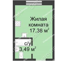 Студия 20,87 м² в ЖК Солнечный, дом д. 161 А/1 - планировка