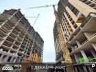 Ход строительства дома Литер 2 в ЖК Рубин - фото 6, Декабрь 2020