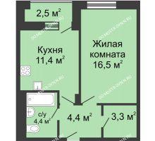 1 комнатная квартира 41,25 м² в ЖК Октава, дом №4 - планировка