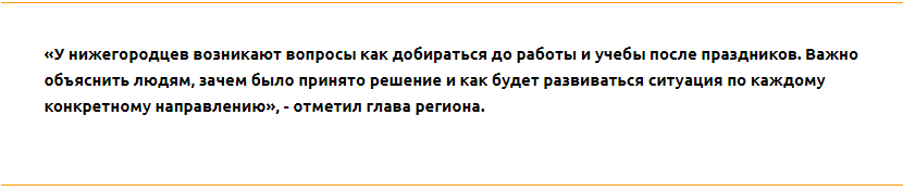 Глеб Никитин после жалоб нижегородцев велел мэрии разобраться с целесообразностью отмены маршруток - фото 2