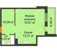 Студия 48,14 м², ЖК Atlantis (Атлантис) - планировка