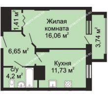1 комнатная квартира 41,92 м² - ЖК Гелиос