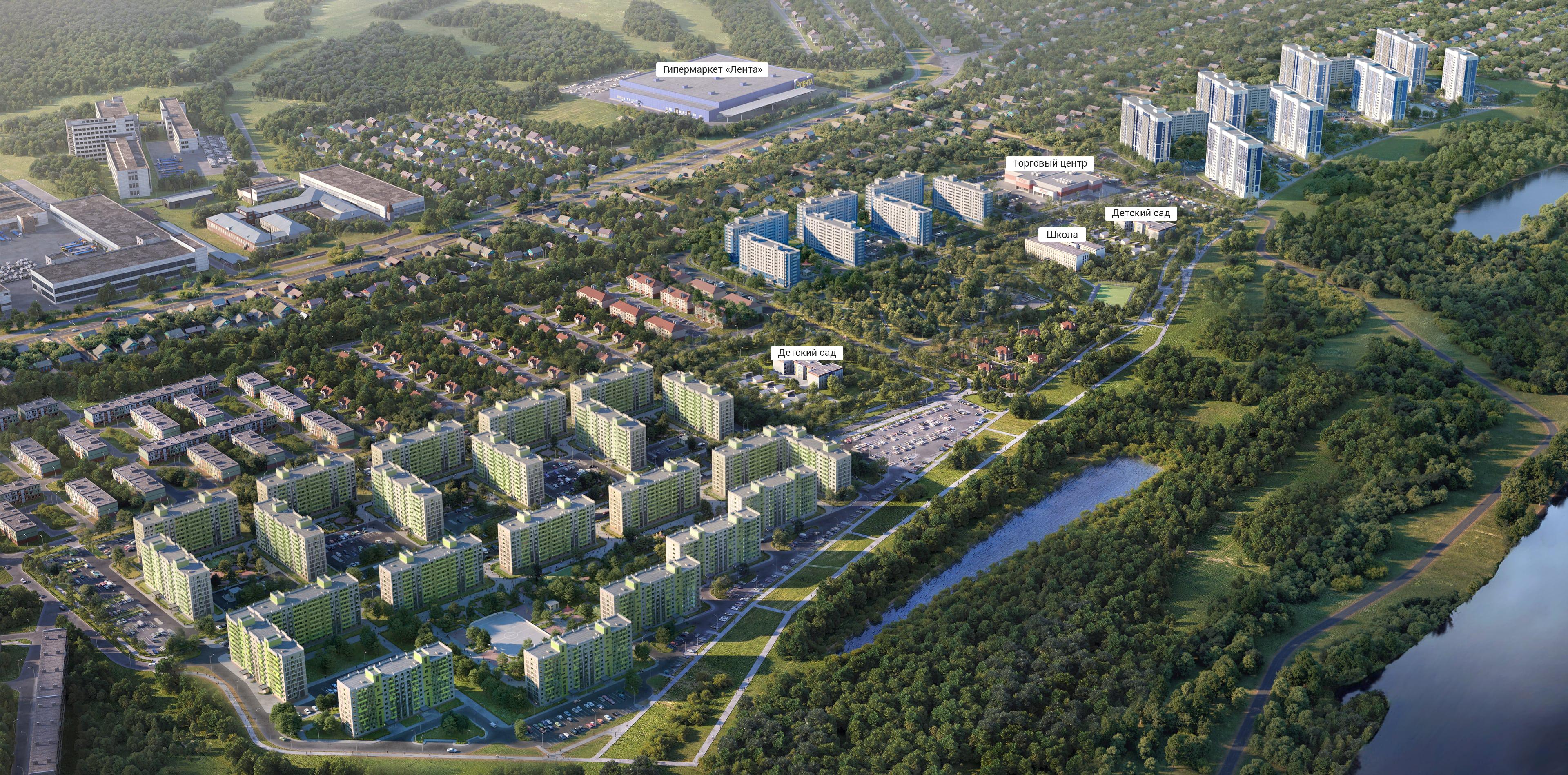 ЖК «Торпедо» признан лучшим инвестиционным проектом в сфере жилой недвижимости