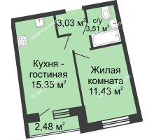 1 комнатная квартира 34,56 м² в ЖК Ватсон, дом № 4 - планировка