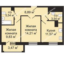 2 комнатная квартира 55,13 м², ЖК Гелиос - планировка